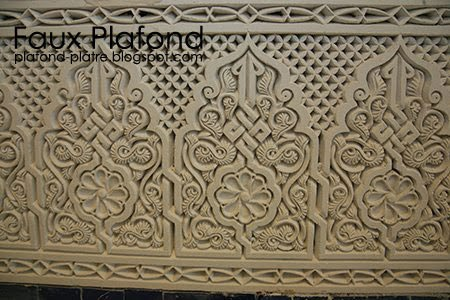 Decoration plafond marocain designplafond for Platre sculpte marocain