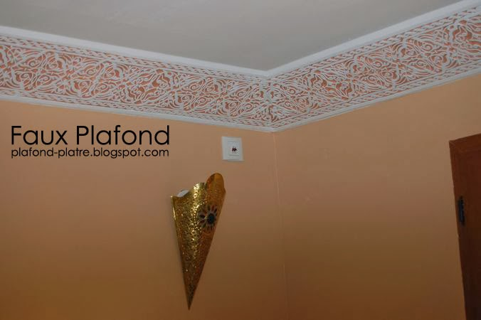plafond marocain designplafond. Black Bedroom Furniture Sets. Home Design Ideas