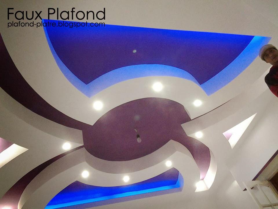 Faux plafond suspendu designplafond for Faux plafond chambre enfant